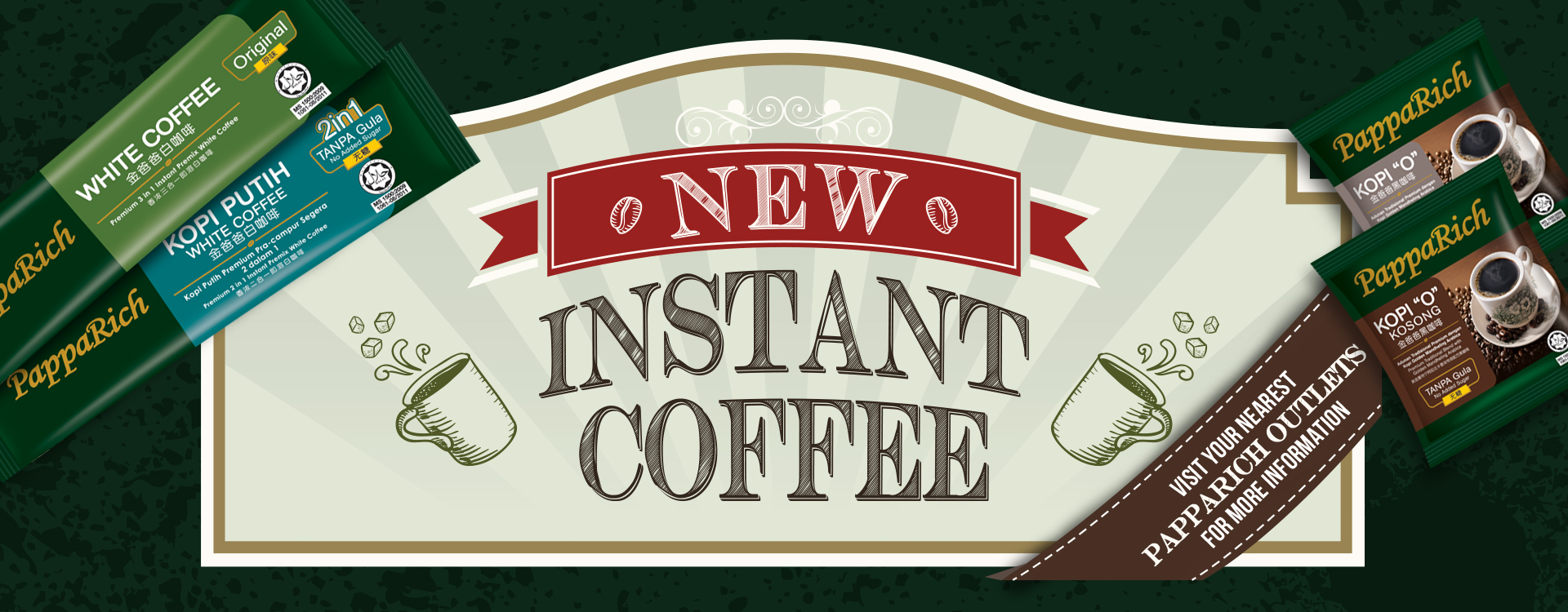 PPR_Instant-Coffee_Rotating-Banner_V3