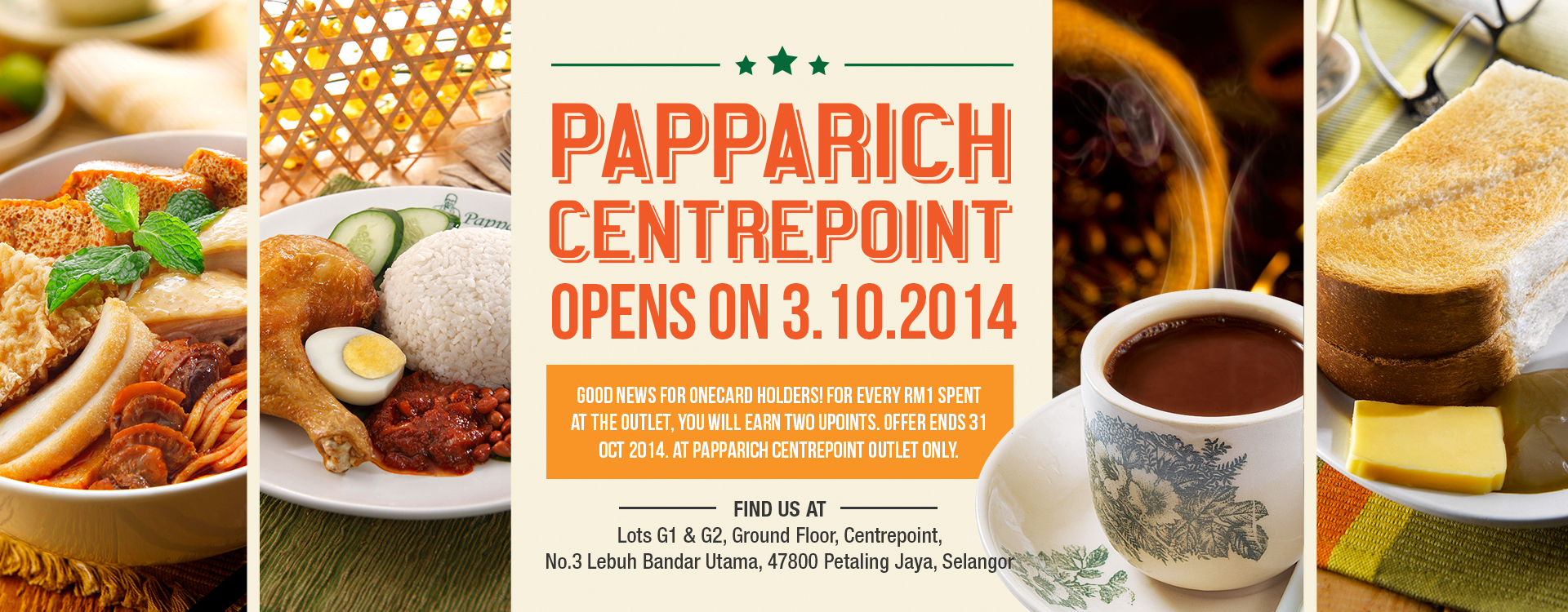 PPR-web-banner_Centrepoint
