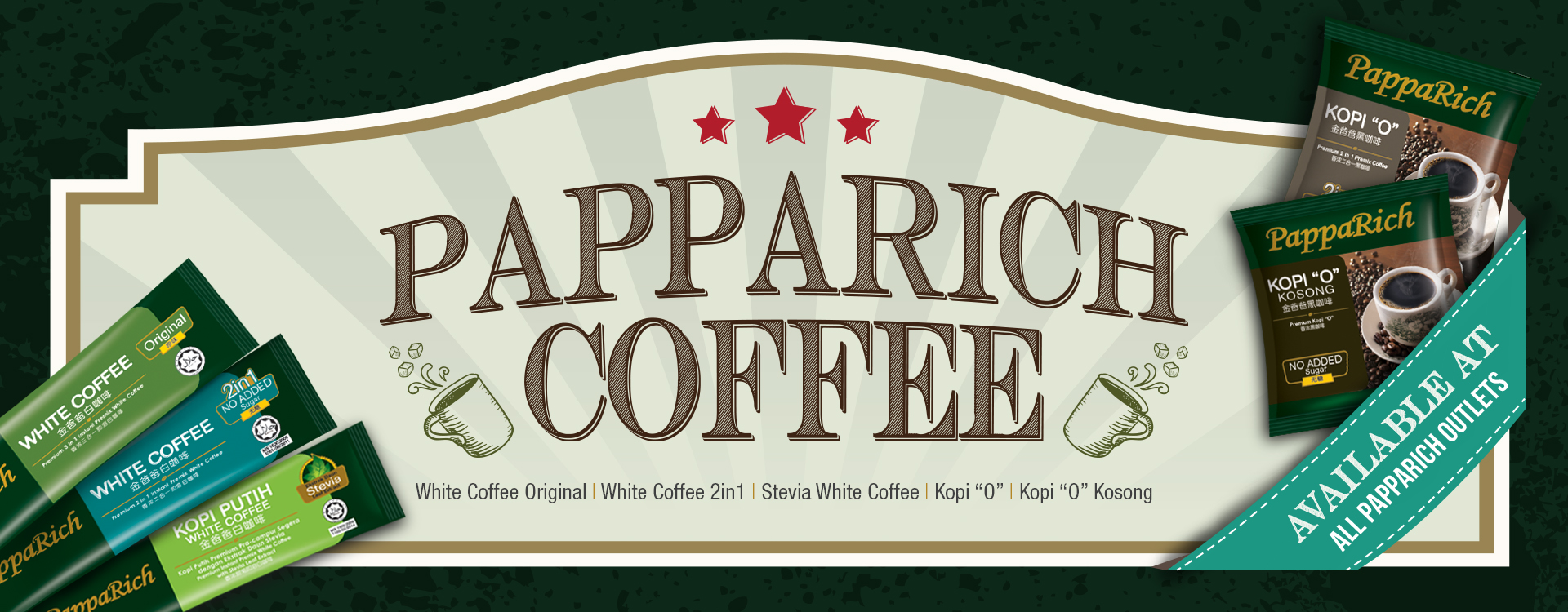 PPR_Instant-Coffee_Rotating-Banner_V4