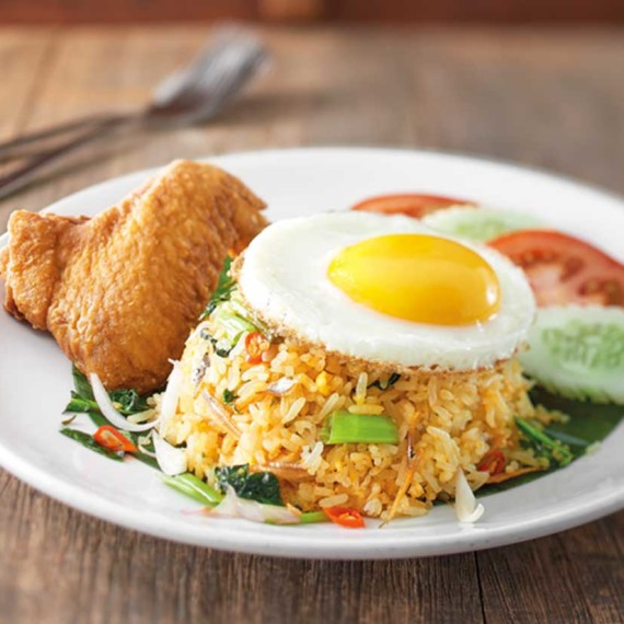 Kampung Fried Rice With Egg + Chicken Wing